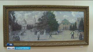 Две эпохи в одной картине: в Уфе открылась выставка Ильдара Бикбулатова