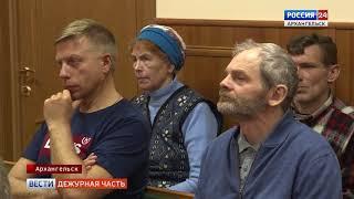 """Дежурная часть"" за 29 апреля 2018г."