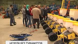 Белгород присоединился к Всероссийской акции «Неделя без турникетов»