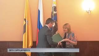11 многодетных семей получили земельные участки в Ярославском районе
