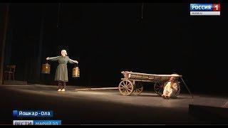 В субботу в марийском театре драмы имени Шкетана состоится премьера спектакля «Элнет»