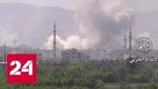 Сирия: авиабаза в Хомсе атакована ракетами - Россия 24
