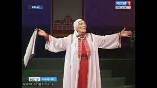 Народной артистке Советского Союза Вере Кузьминой исполнилось 95 лет