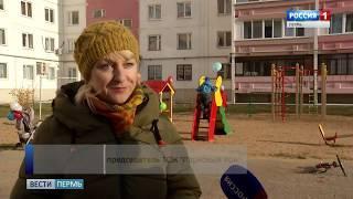 В Перми подводят итоги летнего благоустройства