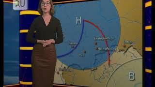 Прогноз погоды с Ксенией Аванесовой на 5 октября