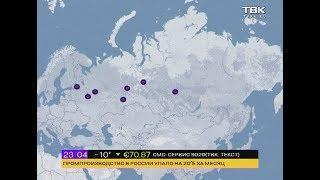 Метро в городах России