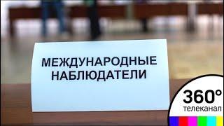 Иностранные наблюдатели поделились впечатлениями после выборов