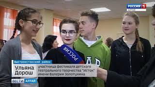 Сын Валерия Золотухина оценит театральные коллективы на фестивале в Алтайском крае