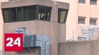 Марии Бутиной, находящейся в тюрьме в США, разрешили звонить по телефону - Россия 24
