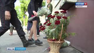 Смоляне отметили День славянской письменности и культуры