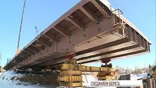 В Ярославле продолжается строительство моста через Которосль