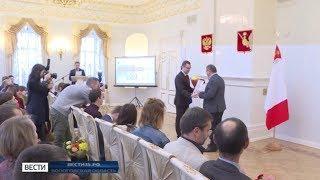 Победителей инженерных конкурсов отметили в Вологде