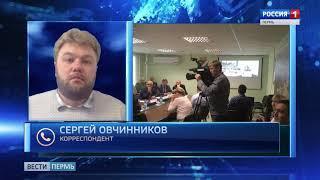 Автопробег к 60-летию Пермского ТВ: Прямое включение