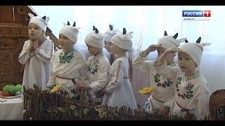 Детская передача «Шонанпыл» 25 07 2018