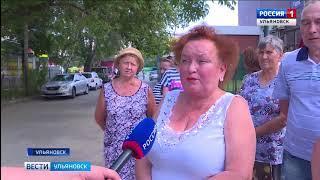 Несанкционированная торговля на Рябикова