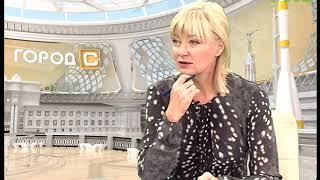 """""""Город С"""" от 18.09.2018"""