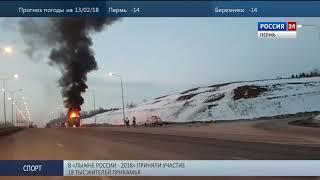 На трассе Пермь-Екатеринбург сгорел грузовик