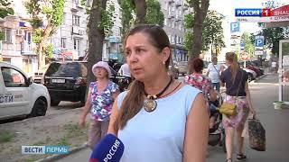 «Натали Турс» аннулировал все оплаченные путевки