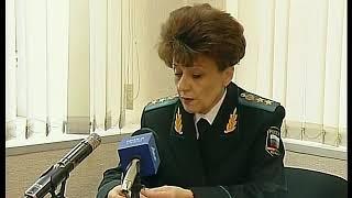 Новости 2010 01 25