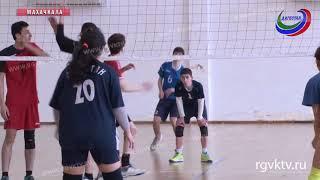 В Махачкале завершилось Первенство Дагестана по волейболу среди юношей и девушек