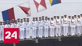 В России отмечается День военно-морского флота - Россия 24