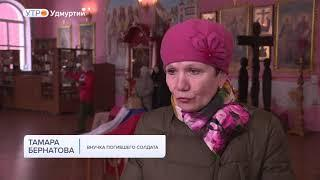 О возвращении на родину погибшего солдата Векшина Якова Васильевича