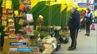 В Новосибирске открыли первую в этом году садоводческую ярмарку