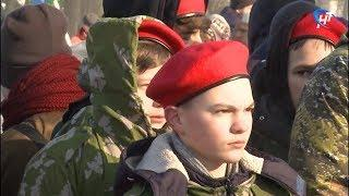 В Великом Новгороде отметили День защитника Отечества