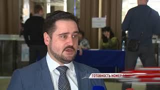 Выборы -2018: Ярославская область полностью готова к ходу голосования