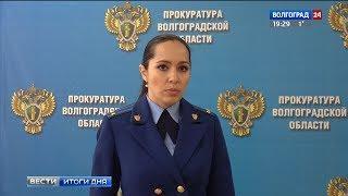 Волгоградский предприниматель не заплатил 8,5 миллионов рублей налогов