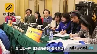 Видеоблог Россия Китай № 3