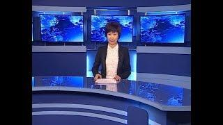 Вести Бурятия. (на бурятском языке). Эфир от 02.11.2018