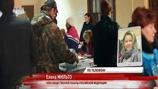 Представитель Ярославской области отметила высокую явку на выборах на Камчатке