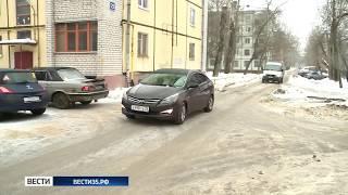 Жители Череповца смогут выбрать участки города для благоустройства