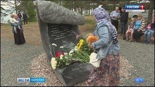 На Сямозере почтили память погибших детей