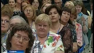 РОССИЯ 14 май 2018 Пн 17 40
