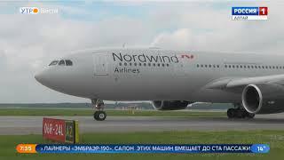 Новый авиарейс свяжет Барнаул с Москвой