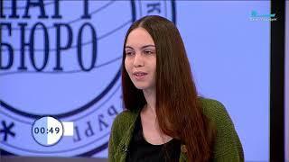 Софья Чистякова, «Партбюро», Санкт-Петербург, 03.12.2018