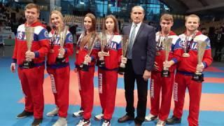 Воспитанник череповецкого центра боевых искусств стал лучшим на континенте