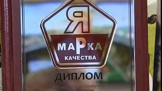 Компании «Атрус» присвоен знак «Ярославское качество»