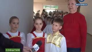 Пензенские школьники приняли участие в танцевальном проекте