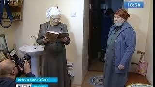 В Марковском геронтологическом центре будут ухаживать за пожилыми людьми по мировым стандартам
