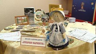 Волгоградские музеи представили ассортимент новых сувениров