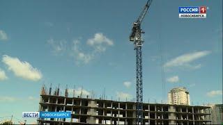 Несколько многоквартирных домов могут пополнить черный список долгостроев Новосибирска