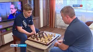 Брянский шахматист - призёр Всероссийских соревнований