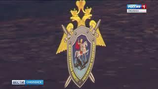 Смоленские следователи изучают обстоятельства трагедии под Казариново