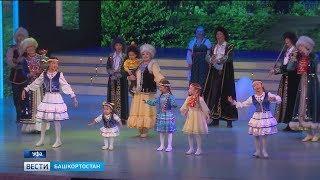 Башкортостан начал отмечать свой главный государственный праздник - День республики