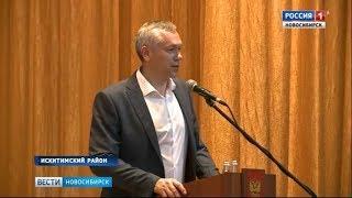 Андрей Травников обсудил с заводчанами вопросы развития Искитимского района