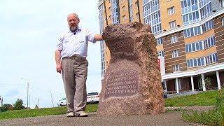 Год назад Мордовия простилась с историком и краеведом Валерием Юрчёнковым