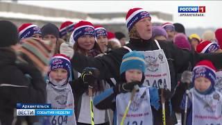 В Архангельске стартовала «Лыжня России»